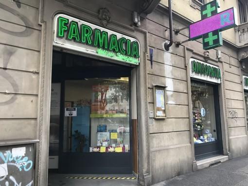 farmacia - foto d'archivio