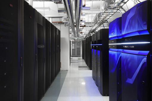 Data center Csi Piemonte